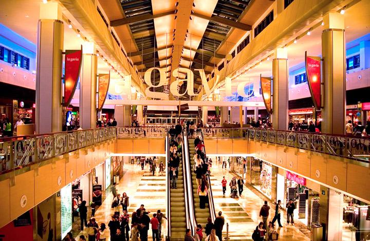 Centro comercial la gavia madrid presto ib rica - Centre comercial la illa ...
